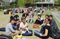 Nanzan University- Summer Japanese Program