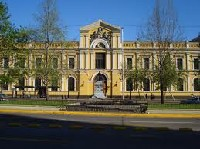 University of Chile, School of Economics and Business